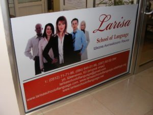 Language School Larisa