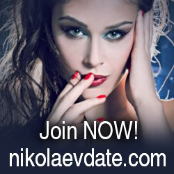 Find your true love! Join nikolaevdate.com
